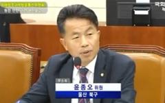 """윤종오 의원 """"김장겸 MBC 사장, 국감장에 나와야"""""""