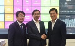 지역민원 해결 위해 서울시와 하남시가 만났다
