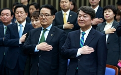 국민의당은 벌써 전남지사 선거?