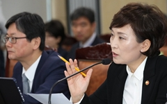 """김현미 국토부 장관 """"아파트 후분양제 단계적 도입"""""""