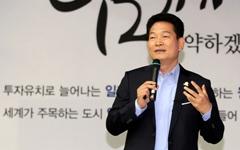 이명박 정부, 인천에선 '송영길, 홍미영, 배진교' 꼼꼼히 사찰했다
