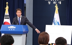 '7시간 반'으로 늘어난 박근혜 미스터리, 되짚어보는 '구명조끼 질문'