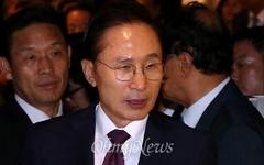 "MB 청와대 ""오마이뉴스 시민기자 제소하라"" 언론탄압 주문"