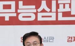 """'세월호 문건'에 불 뿜은 정우택 """"청와대 현장 조사해야"""""""