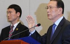 대통령 훈령 수정, 김기춘이 2014년에 이미 밝혔다
