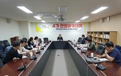 """양기호 교수 """"북핵 문제 공동 대응으로 한일관계 개선해야"""""""