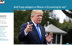 """AP """"미국과 북한, 둘 다 한반도 전쟁 조짐 없다"""""""