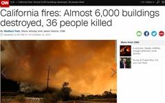 미 캘리포니아 최악 산불...36명 사망·2만여 명 대피