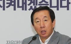"""한국당 """"노무현 유가족 고발""""... 민주당 """"적폐세력의 후안무치"""""""