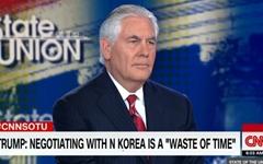 """미 국무 """"트럼프, 대북 외교적 노력 계속하라고 지시"""""""