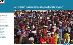 소말리아 폭탄 테러 최소 231명 사망... '애도기간' 선포