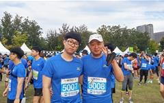 아들과 함께 10km 달리기, 영광스러운 훈장을 얻었다