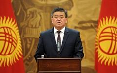 키르기즈스탄 대통령 개표결과, 직전 총리 진베코프 당선