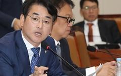 """""""금융위가 이건희 회장 4조5천억 챙겨주는데 앞장서"""""""