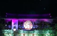 천년의 역사여행! 2017 장위공 서희문화제