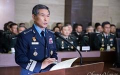 """한국당, '군기밀 해킹' 질타하다 """"박근혜 정권 안보실패"""" 면박 당해"""