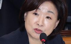 '인허가 특혜' 논란 케이뱅크, 국감서 최순실게이트 연루 의혹까지