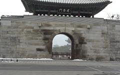 조선시대 공수처가 막강했던 이유