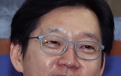 """김경수 의원 """"공장 지붕에 태양광 발전, 원전 4기 잠재량"""""""