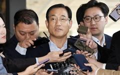[사진] 검찰 출석하는 구은수 전 서울경찰청장