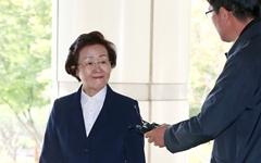 [사진] '허위사실 유포 혐의' 신연희 강남구청장, 첫 공판 출석