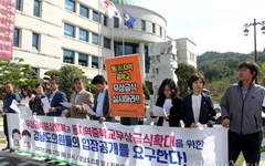 """""""경남도의원, '무상급식 중단' 사과 의향 있느냐?"""""""