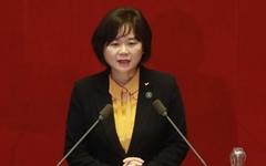 """이정미 """"박근혜 재판 거부, 피해자 코스프레에 중증 망상병"""""""