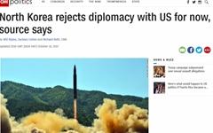 """한국 오는 트럼프, DMZ 갈까... """"대북 압박 vs 도발 우려"""""""