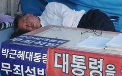 [오마이포토] 단식 8일째, 드러누운 조원진 의원