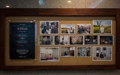 '메탄올 실명 피해자' 다룬 선대식 <오마이뉴스> 기자 '노근리 평화상' 수상