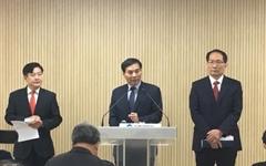 인천도시공사, '십정2 부동산펀드'에 610억 원 출자