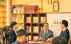 """'환상의 커플' 이재정-이재명 """"버려지는 95%, 차별구조 없애야"""""""