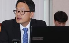 """""""노숙·단식·삭발까지 했는데..."""" '박근혜 법제처' 묵인에 버럭한 박주민"""