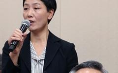 한국당의 여성환경연대 집중공격에... 김상희 이렇게 일갈