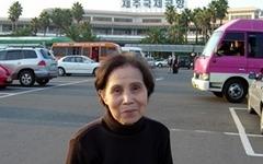 여행 좋아하셨던 치매 어머니의 '행복 감탄사'