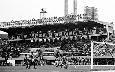 박정희 화나게 만든  '버마 축구'를 아시나요?
