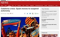 """스페인 """"카탈루냐 자치권 몰수""""... 비상 국무회의 개최"""