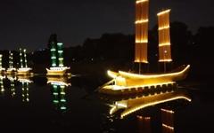 황포돛배 야간 재현한 난지 연못