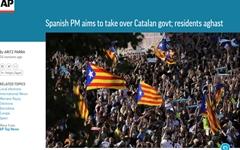 """스페인 """"카탈루냐 자치권 몰수하고 직접 통치"""" 초강수"""