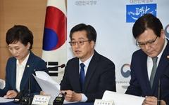 """김동연 부총리 """"DTI 전국 확대는 여러 상황 검토해야"""""""