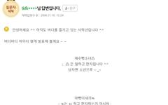 '간지녀' 얼짱 반윤희 언니, 그㉣l워요T^T