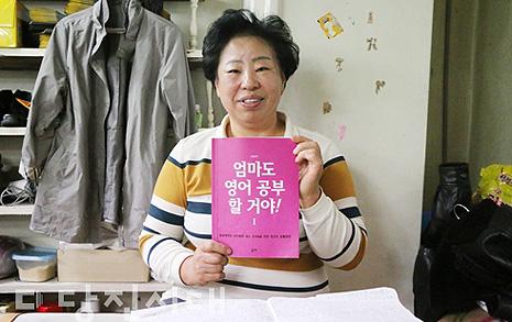 """42년만에 'SIZE' 읽은 신발가게 할머니 """"행복해요"""""""