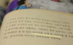 입음꼴 글투를 줄래줄래 따라가는 국어 교과서