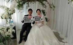 백년가약 맺는 신랑 신부 'KBS·MBC 총파업 응원'