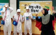 충치맨, 어금니, 앞니로 변신한 엄마들... 참 '이상한' 연극단