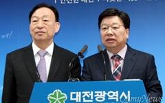 대전, 중학교 무상급식 결정하고도 큰 박수 못받는 이유