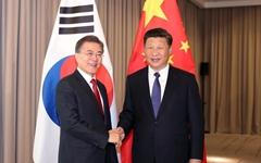 문재인은 시진핑의 '강한성당'을 알아야 한다