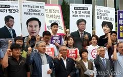 퇴진 요구 받아온 대전MBC 최혁재 보도국장 '사퇴'