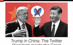 트럼프, 트위터 차단한 중국서도 '트윗'... 특수장비 가져가
