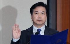 """야당 '내로남불' 공세에 홍종학 """"신임 얻겠다"""" 배수진"""